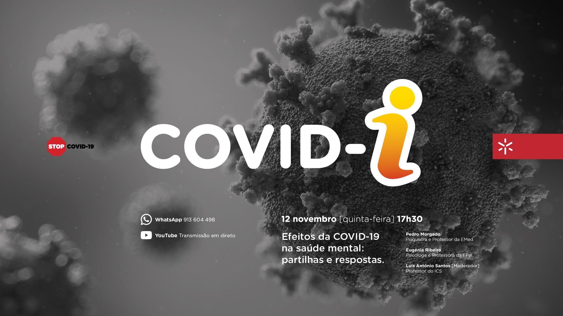 """Segunda sessão do """"COVID-i"""" abordará o tema da saúde mental"""