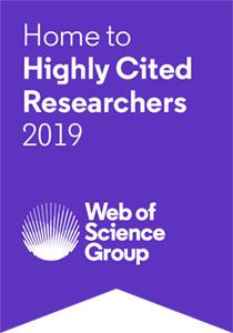 Highly Cited Researchers - logo